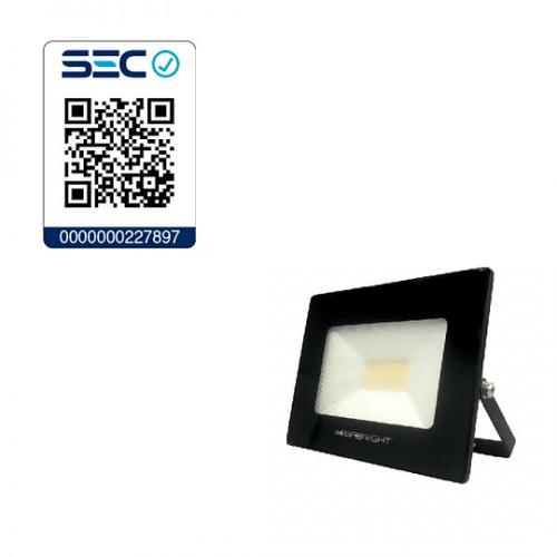 proyector 20w smart